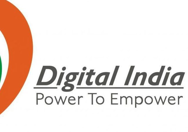 Digital_India_empower_youth-e1485300113862