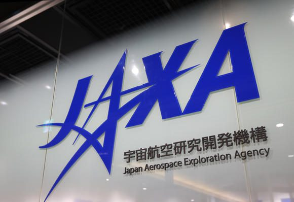 Japan Eyes Free Satellite Imaging Data For Businesses Asian - Data mapping companies