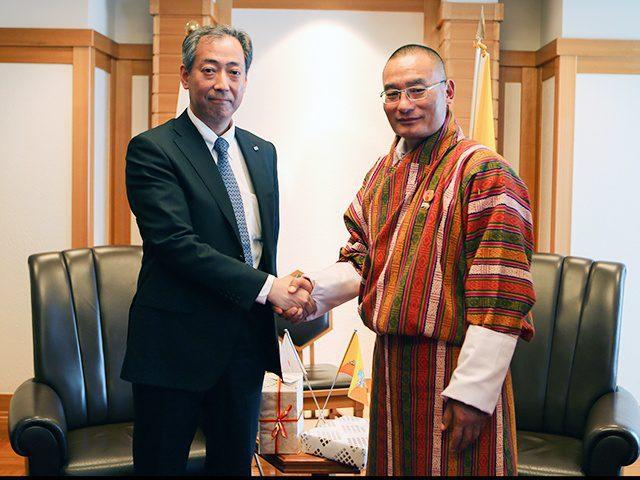 topics_20180411_Bhutan